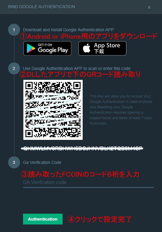 Google Authentication1