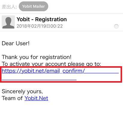 YoBit_mail2