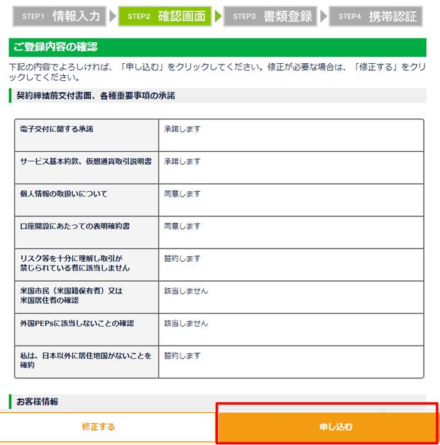 dmm.com_form