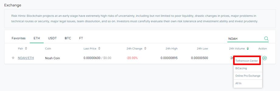 fcoin.com_noah_trading3