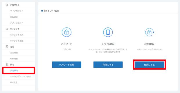 crossexchange.io_6-1