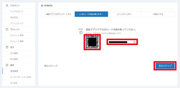crossexchange.io_8