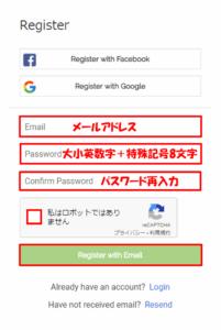 satang.pro_register