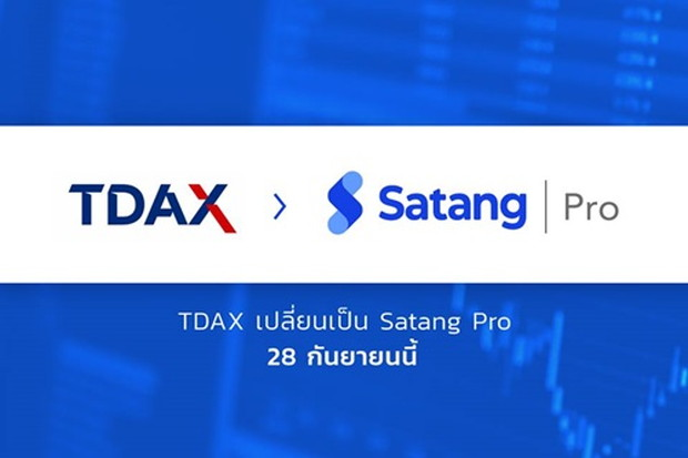 tdax-stang