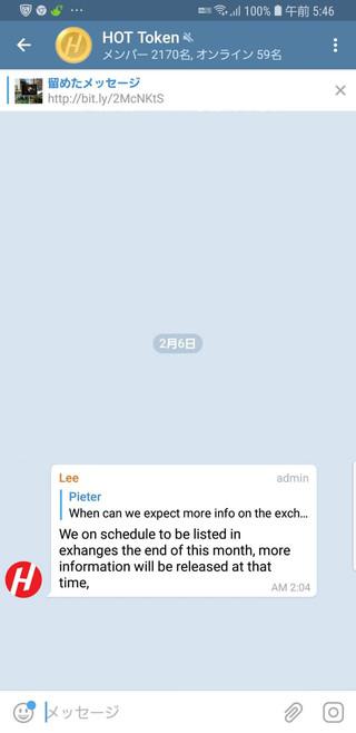 telegram_hot