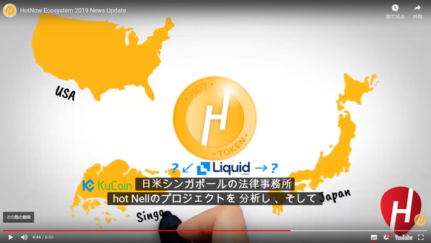 HOT_Map