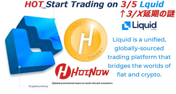 Liquid_Hotoken_3X