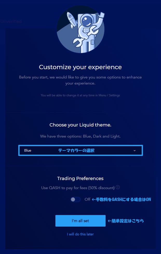 Liquid_signup_10