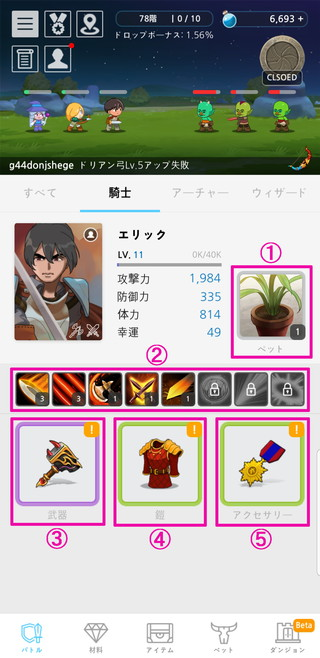 EOS Knights_8