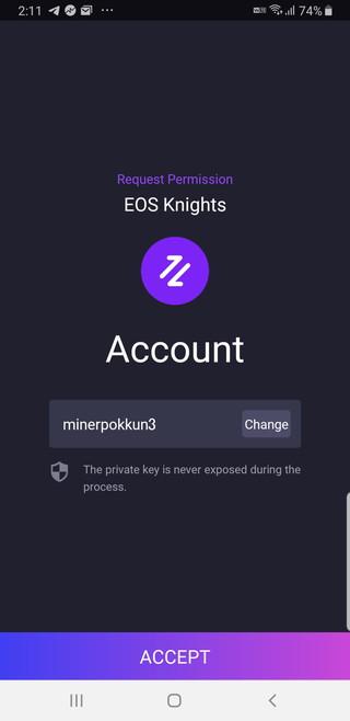 EOS_knights_7