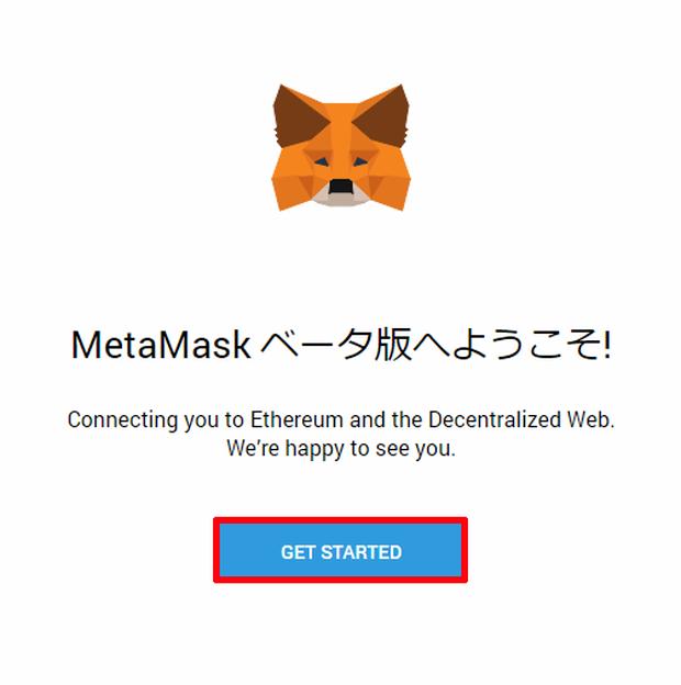 MetaMask00