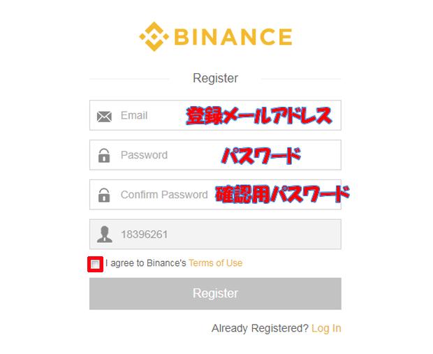 BINANCE_5