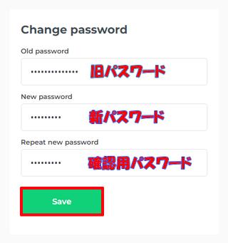 changelly.com_8