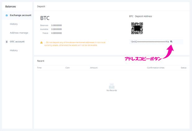 biki.com_Deposit1[1]