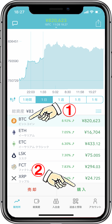IPhoneX_Large_Buy1