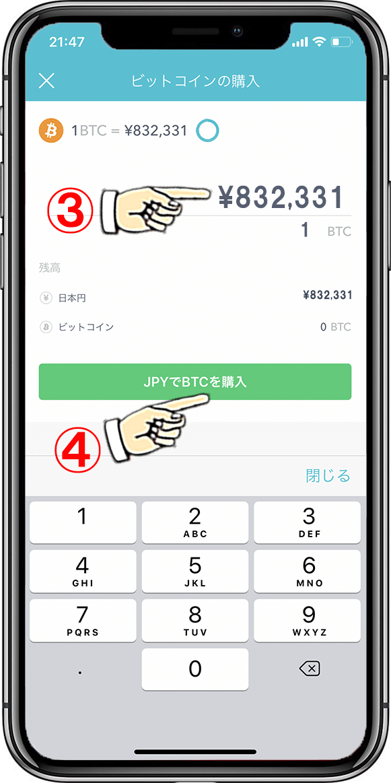 IPhoneX_Large_Buy4