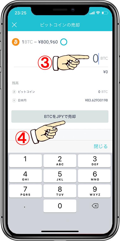 IPhoneX_Large_Sale2