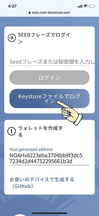 iPhone_10