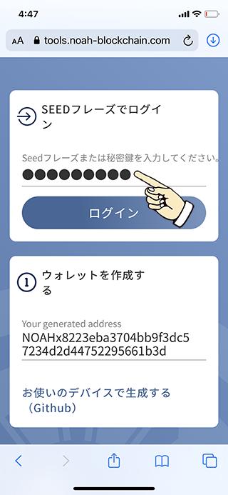 iPhone_13