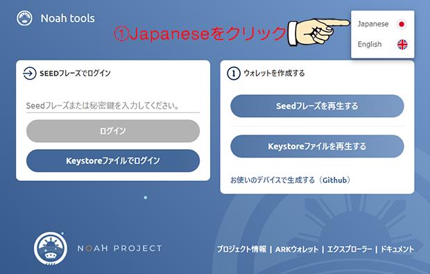 tools.noah_2_620px