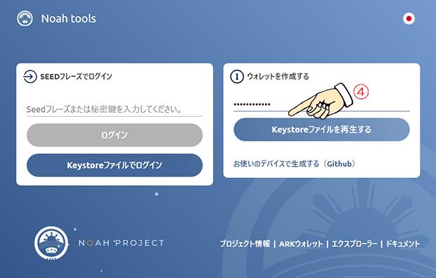 tools.noah_5_620px