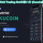 How to use Grid Trading Bot in Bituniverse
